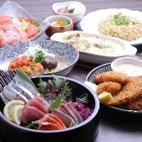毎日朝獲れ鮮魚の刺盛付!! 楽しい宴を盛上げる料理満載