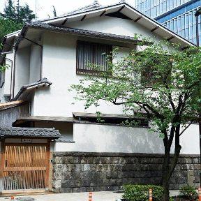 紀尾井町 福田家の画像