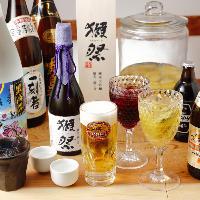 サワーにビール、ハイボール、カクテルなど種類豊富なドリンク