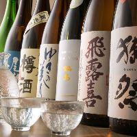 全国各地の日本酒は、日替わりで常時40種類以上取り揃えてます。