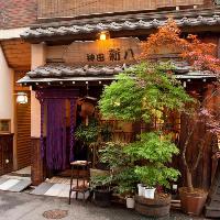 【好アクセス】 JR神田駅から徒歩1分の江戸情緒溢れる店内