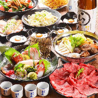 【ご宴会】 シーンで選べる2時間飲み放題付コース3,490円~