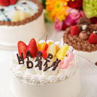 お誕生日や記念日に♪メッセージ付プレートプレゼント♪