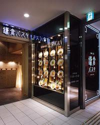 店舗は和風をイメージしたシックな造り。 デートや記念日に!