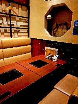 個室和食居酒屋 淡路島と喰らえ 銀座コリドー店