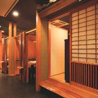 【三軒茶屋徒歩30秒】個室完備の和食居酒屋。2~70名様迄可♪