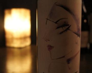 ワインとイタリア料理 オテロ image