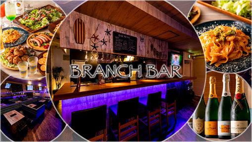 Shisha&Karaoke Bar BRANCH