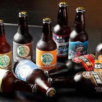 地元横浜・横須賀で生まれたクラフトビールを取り揃えております