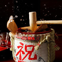 ミニ祝い樽などの宴会を盛り上げるグッズの貸し出し歓迎です