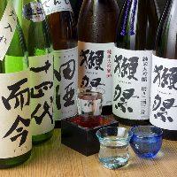 獺祭・田酒・飛露喜・寫楽・黒龍・酔鯨・雅山流など20種類