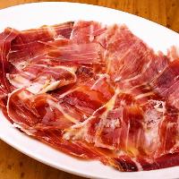 スペイン料理定番のイベリコ豚の生ハム♪