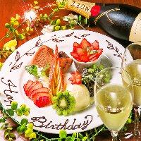 記念日・誕生日等のお祝いに、プレートはいかがでしょうか。