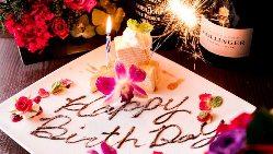 【完全個室】 非日常的な空間で美味しいお料理とお酒をどうぞ