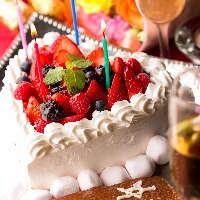 【誕生日・記念日特典♪】 各サプライズのお手伝いも致します!