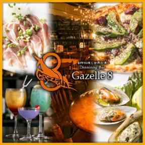 創作料理と世界の酒 Gazelle8(ガゼルエイト)