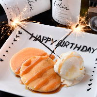【サプライズでお祝い♪】 誕生日・歓送迎会にピッタリ!要予約