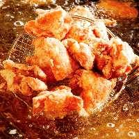 サクサクジューシーの「秘伝 鶏の唐揚げ」☆