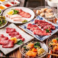◇肉宴会コース4500円~ 厳選の黒毛和牛をコースで堪能