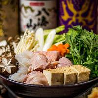 国産鶏を使用した「柚子塩鍋」3時間飲み放題付コース2999円〜