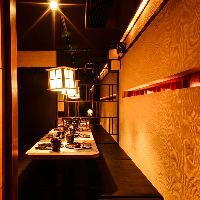 飲み会や宴会、接待などにもおすすめの大人の個室空間をご用意!