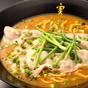 かれー麺 実之和 湘南平塚店