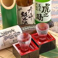プレミア焼酎や地酒など、ツウも納得の旨酒ラインナップが自慢!
