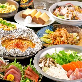 肉バル MARUGO ‐マルゴ‐ 八重洲店