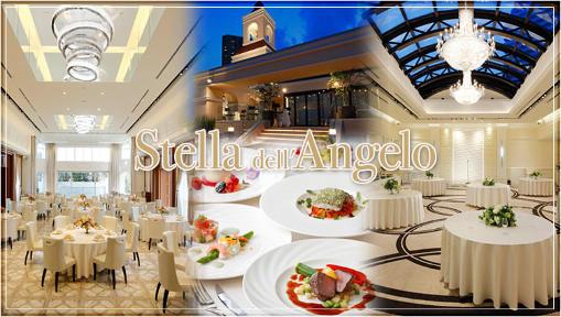 Stella dell Angeloの画像