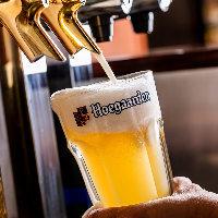 ベルギー、ドイツ、オランダなど世界各国のビールをご用意