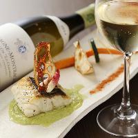 創作料理と世界各国から厳選したワインを優雅に堪能