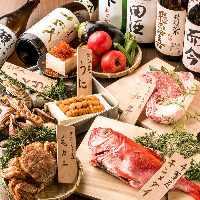 産地直送鮮魚を使用した料理の数々をご堪能ください!