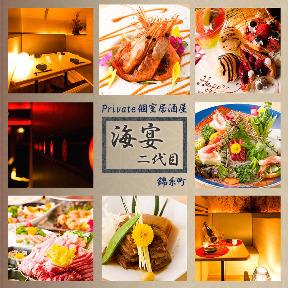 鮮魚生牡蠣×個室居酒屋 海宴 二代目 錦糸町