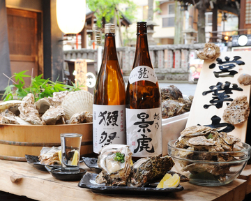 牡蠣貝鮮 かいりの画像2