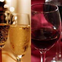 常時50種類のワインをご用意