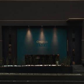 OREXIS(オレキス)