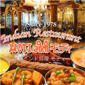 モティ新橋店 image