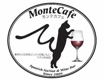 モンテカフェ 船橋店