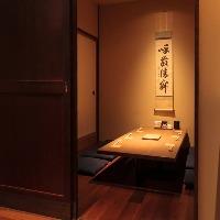 扉付きの完全個室席はご接待などに最適。