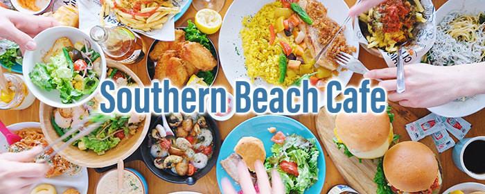 サザンビーチカフェ image