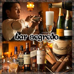 貸切パーティー bar segredo 品川