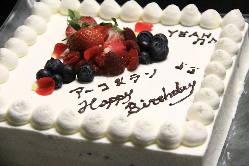<誕生日/記念日>お好きなメッセージOK!主役感動のサプライズ