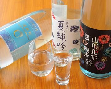 和酒バール AGI 五反田