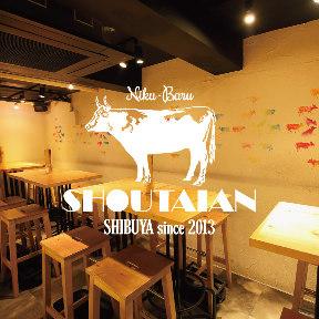 肉バルSHOUTAIAN 渋谷店の画像
