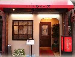 浅草寺、浅草公会堂すぐそば/銀座線 浅草駅 徒歩5分