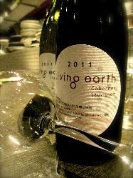 グラスワイン600円均一!