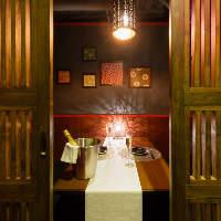落ち着きのある個室空間で絶品料理をお楽しみ下さいませ!