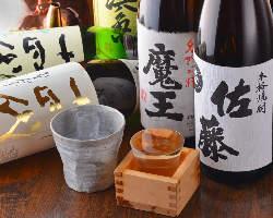 日本酒や焼酎が充実!専門店ならではの品揃え!希少品もご用意!
