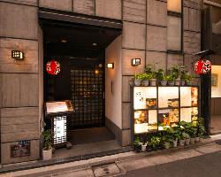 [アクセス抜群] 銀座駅・新橋駅より徒歩5分 銀ブラ帰りに是非