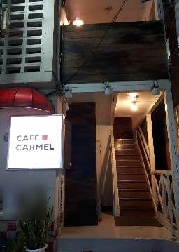 カーメルカフェの画像